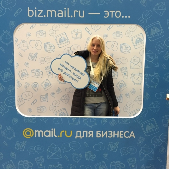 RIW 2014 — Russian Interactive Week